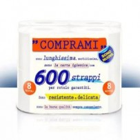 Զուգարանի թուղթ Comprami 8